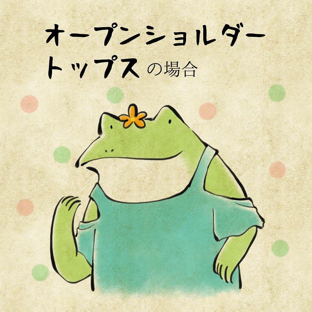 yuko_toritori_71149101_375993456623727_1520524233121129322_n