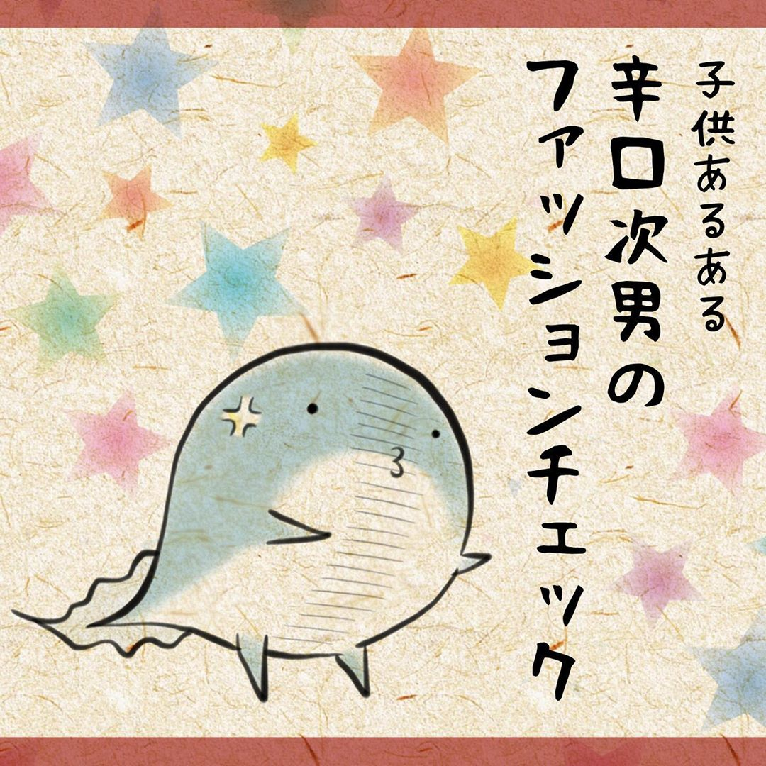yuko_toritori_71343618_2423573874426471_5459201542070087725_n