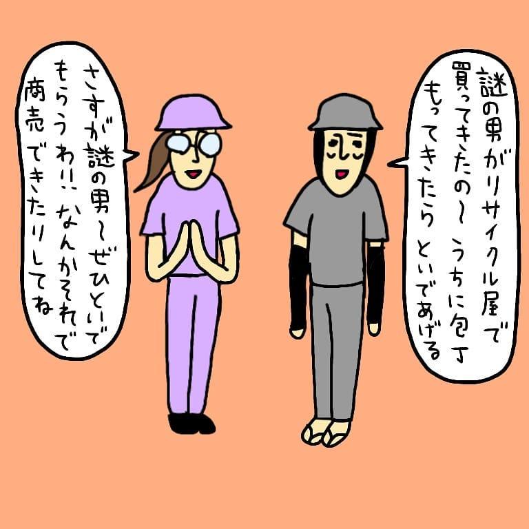 onaka_yowai_ojiichan_65312673_398192314125860_7436692464852704363_n