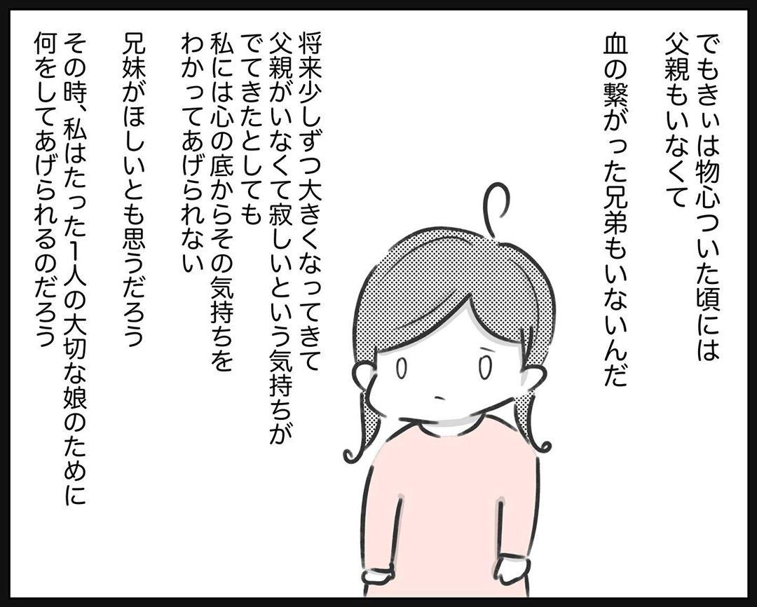 sarenatsu_66499961_417386115528554_5985241571963988798_n