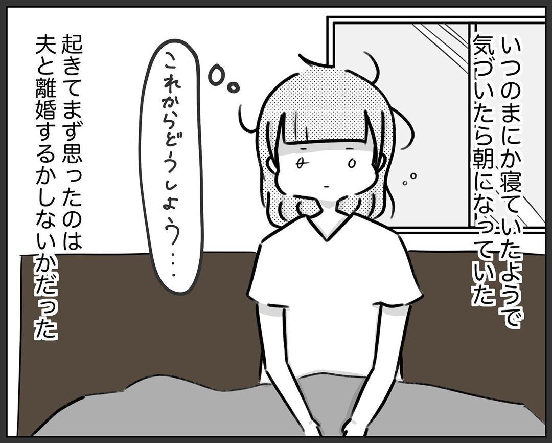 sarenatsu_64385802_467583384003952_4030766073219017245_n