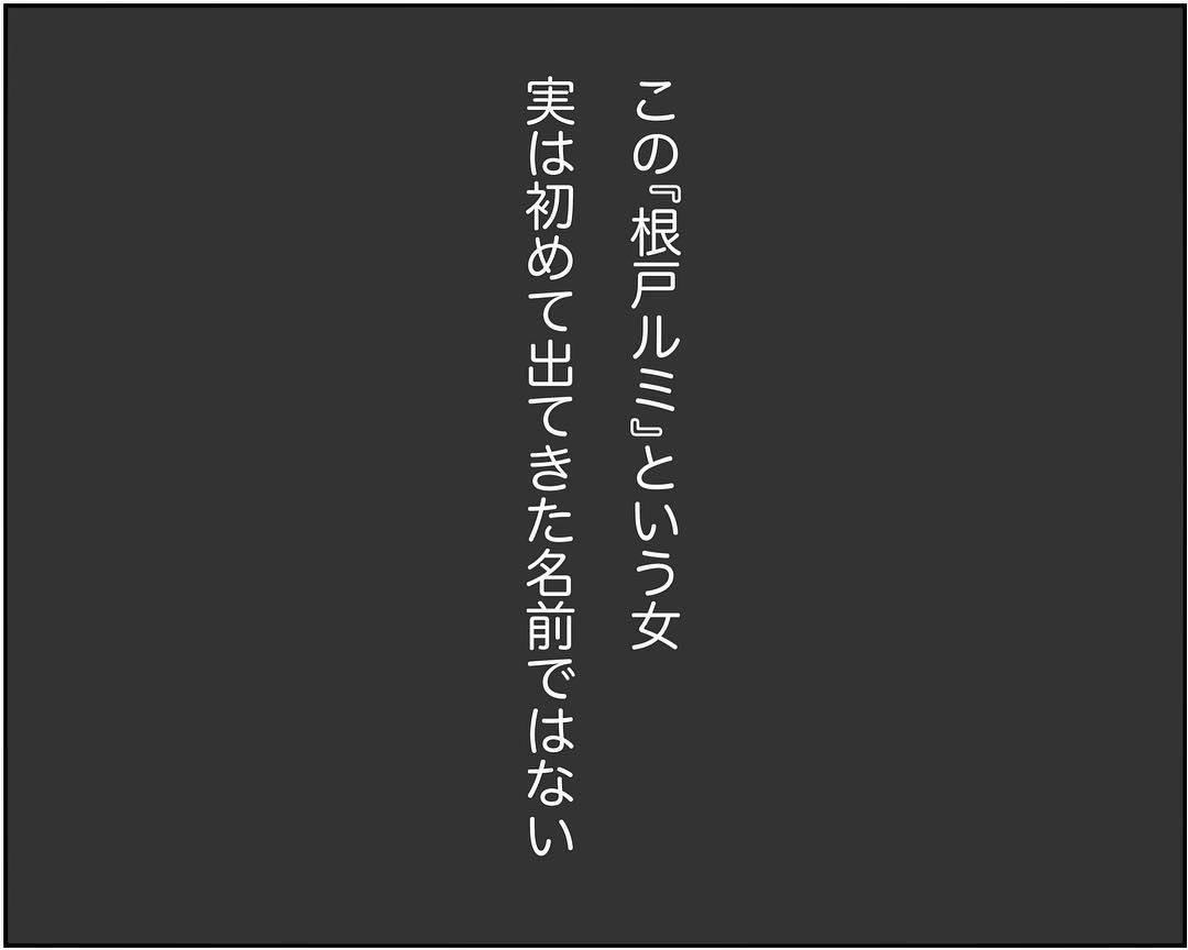 sarenatsu_58430444_891253677917955_8421222300498927445_n