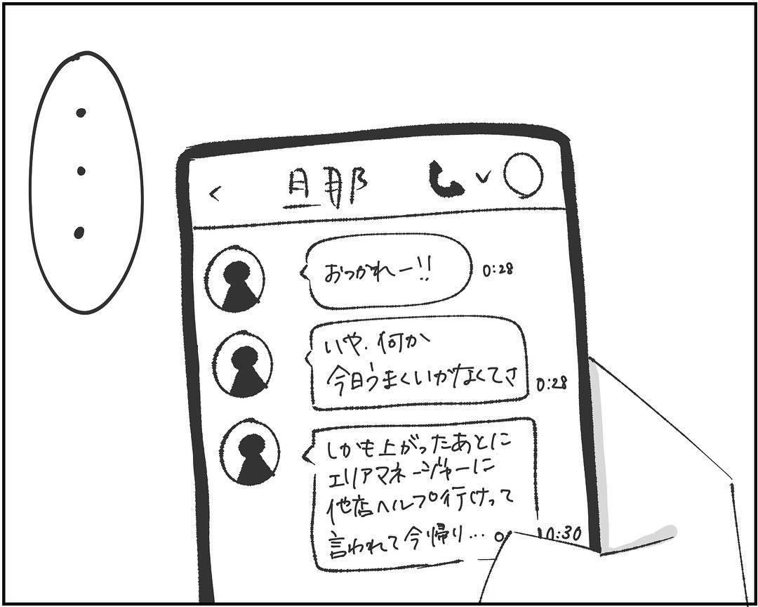 sarenatsu_49907330_706680216393557_8290258894252602414_n