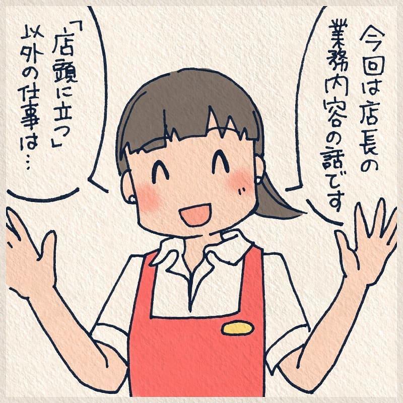 buchinekonami_72253011_121725472234397_3247305947055885757_n