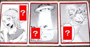 漫画に「それっぽいセリフ」を入れるゲームが楽しすぎた