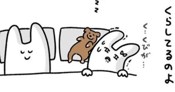 最高に幸せな「保護犬おむかえ」レポ漫画に泣き笑った🤣