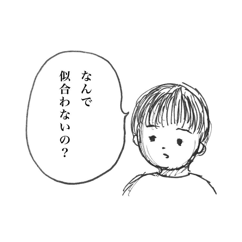 futomomushi_60854474_457217028388451_1233433045910581115_n