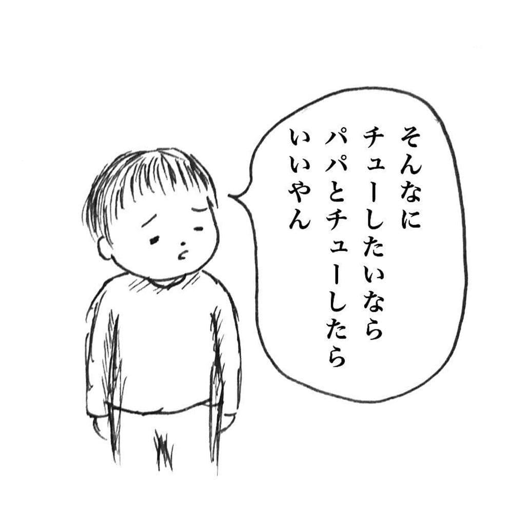 futomomushi_53340364_347759842521022_1742651209648921460_n