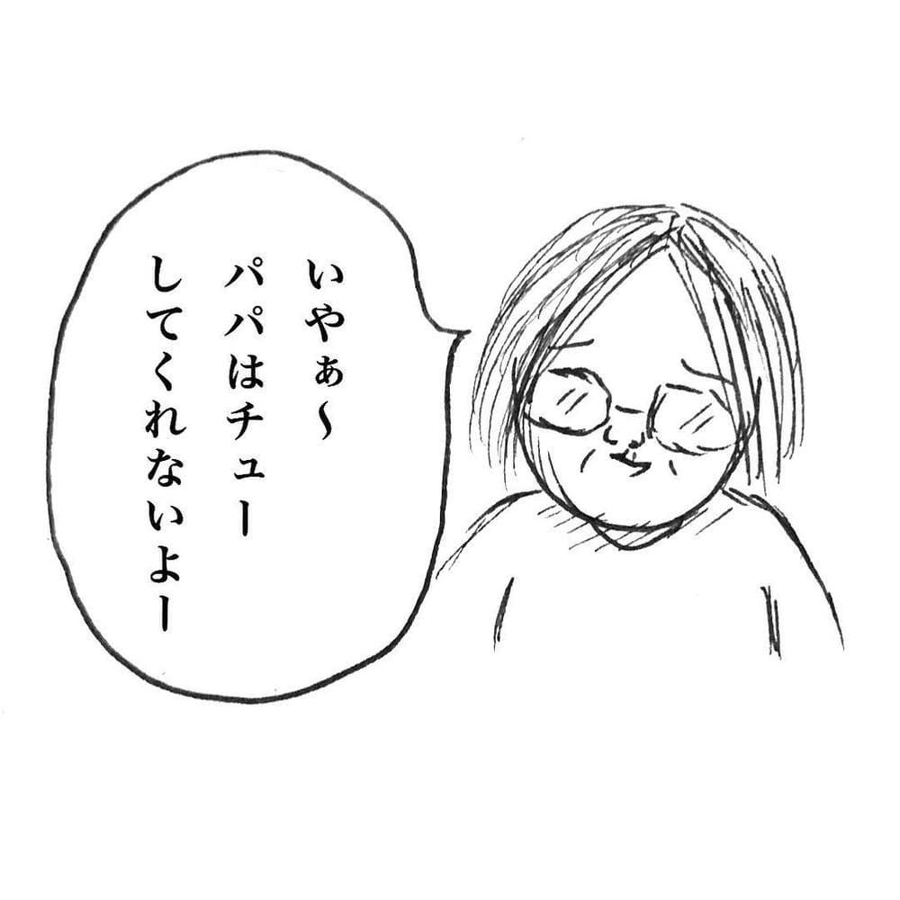 futomomushi_53010820_302277653774690_2909329898548229657_n