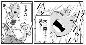 【新作】自由奔放なギャルと、ぼっち少女の関係...