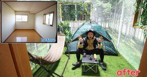 【返済期間35年…】マイホームをDIYしてキャンプ場にする