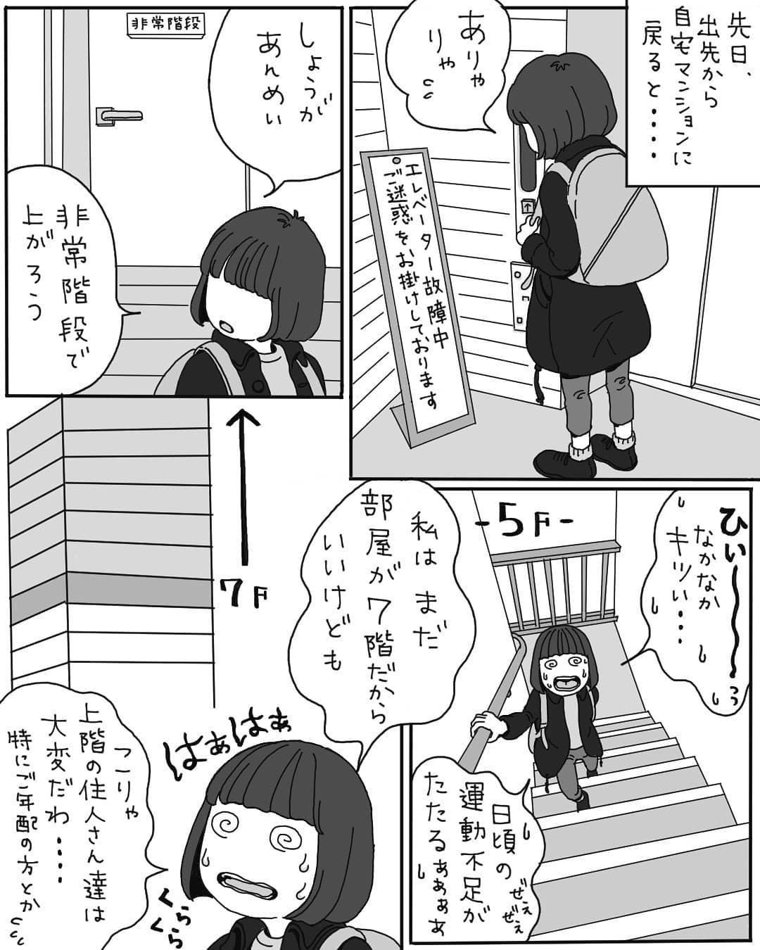 kanako_kobayashi_50094098_111108426647173_1606084266282021743_n
