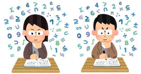 【メンサテスト】入会資格があるかどうかチェック!10つの問題が解けたら天才?!