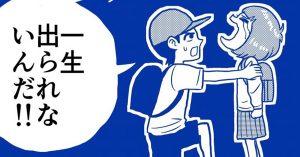 「道路標識」に命を吹きこむ漫画がクリエイティブでいい!