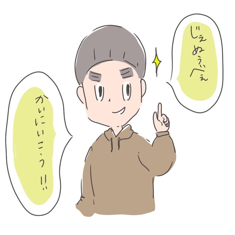 shirota_chiriko_53123388_813623282330168_1512548606720576253_n