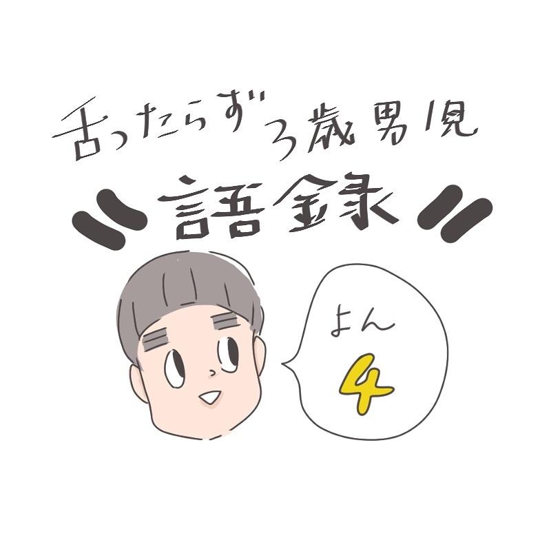 shirota_chiriko_52033992_1308471565957404_2464947112409621404_n