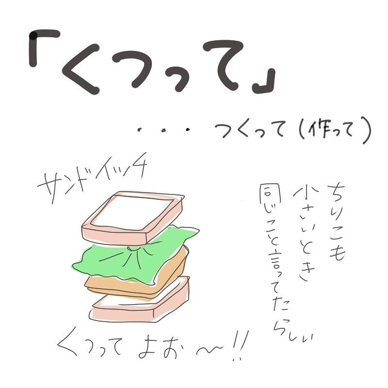shirota_chiriko_50794051_299313597420503_7102864401983044797_n