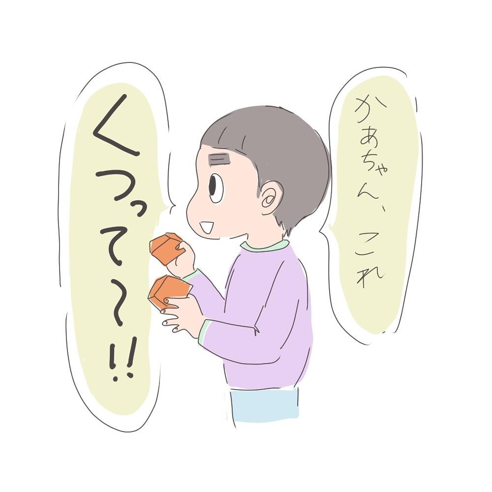 shirota_chiriko_50809191_237214663822851_3672591861630743273_n