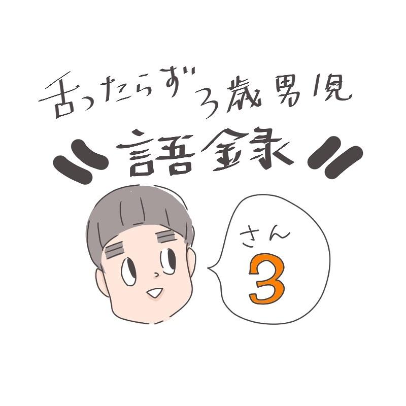 shirota_chiriko_50877605_1883731698422290_5312845782152350875_n