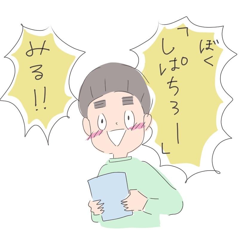 shirota_chiriko_51128842_640814906337245_6646236058372794044_n