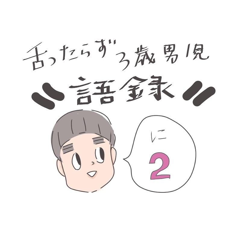shirota_chiriko_49956648_1955177501260187_4593645426536456978_n