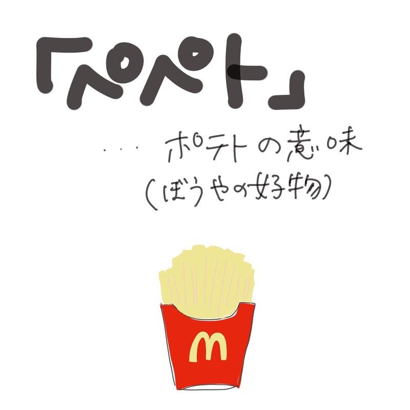 shirota_chiriko_50022697_145743886424008_2014868841518082483_n