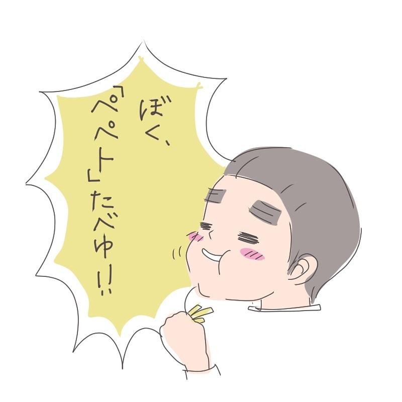 shirota_chiriko_51564457_350979935489729_1054333900184537158_n