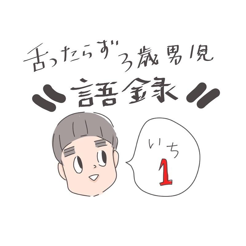 shirota_chiriko_50332538_284568952233099_7202974491823598100_n