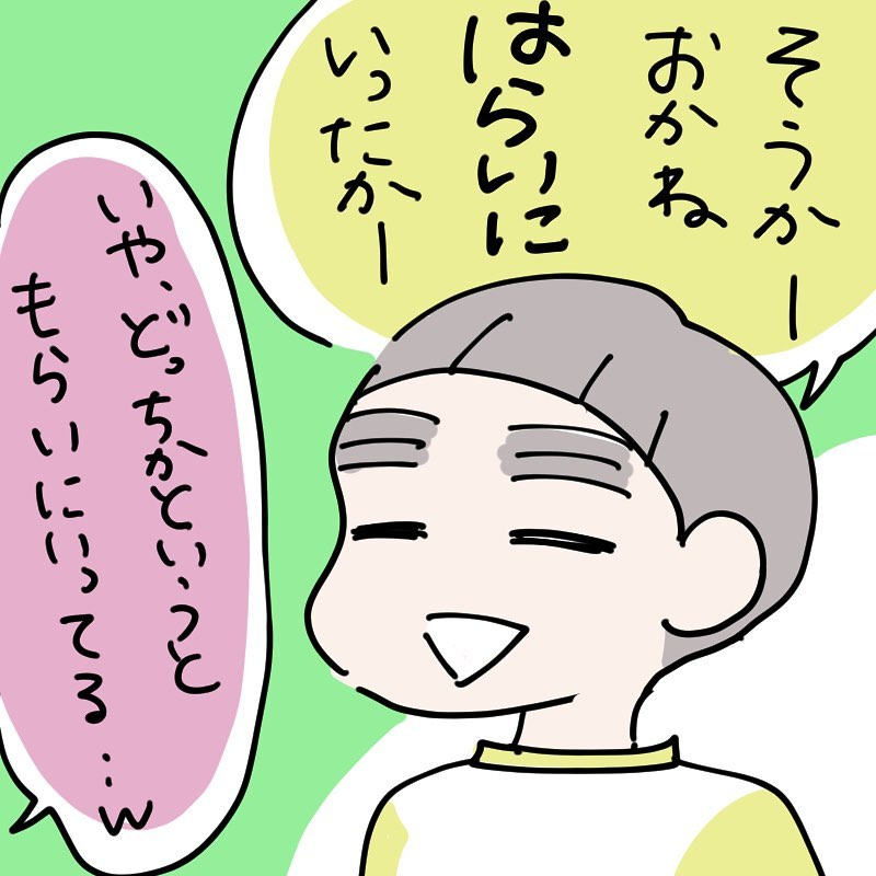 shirota_chiriko_66273965_382761532348171_3094119707570926646_n