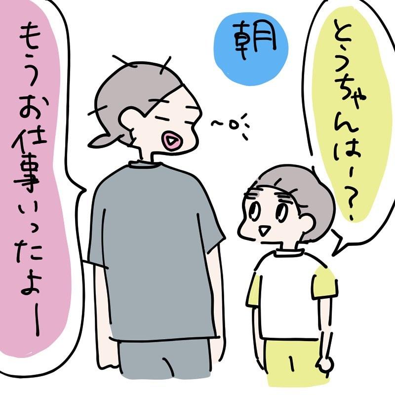 shirota_chiriko_65434900_2317071488373805_5465791128841184539_n