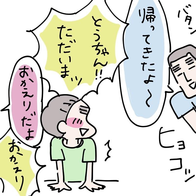 shirota_chiriko_65387166_390870371777572_2003427889797138737_n