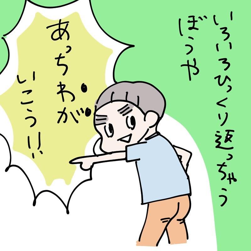 shirota_chiriko_65512917_206320910271987_3627074618440953660_n