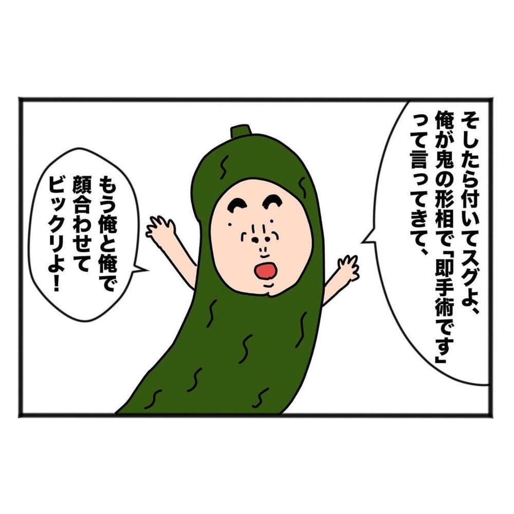 abonakamura_72782970_557948104774542_4702422642522632927_n