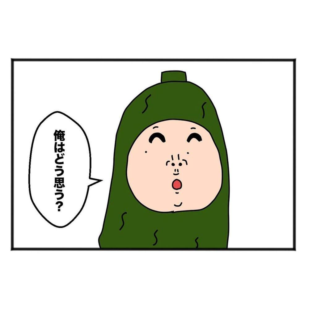 abonakamura_73288194_453504278632839_1177115966983350956_n