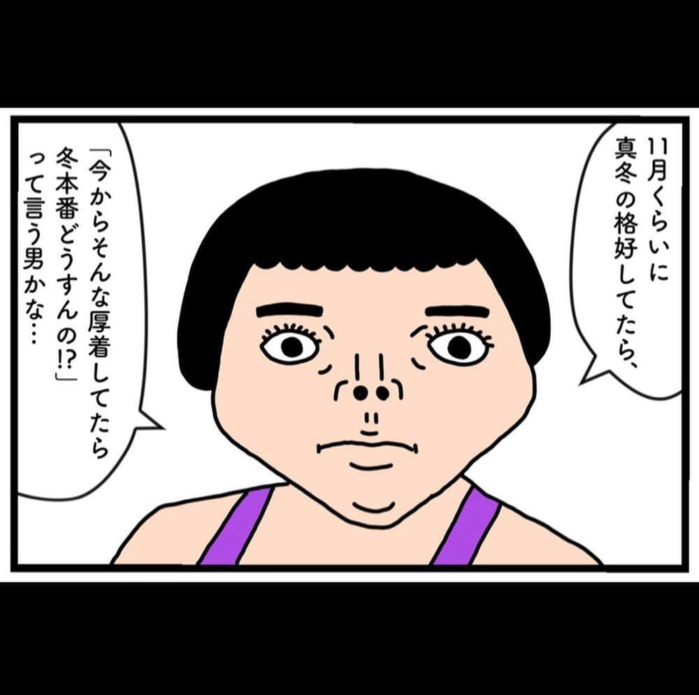 abonakamura_74649505_1026432474386247_298006329971644230_n