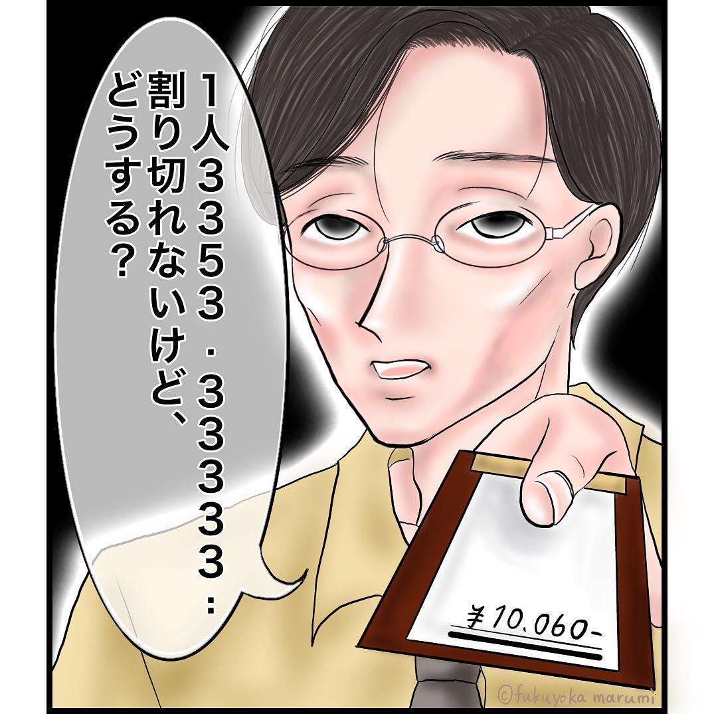 fukuyokamarumi_54446517_1631252783643819_8988298690068769787_n