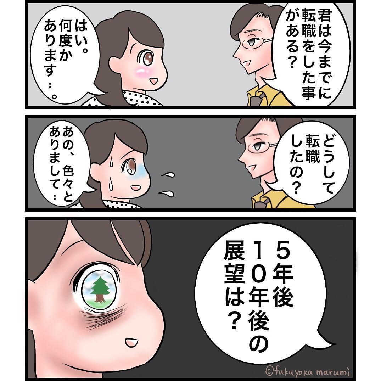 fukuyokamarumi_54511804_430003934419100_1773566397750736825_n