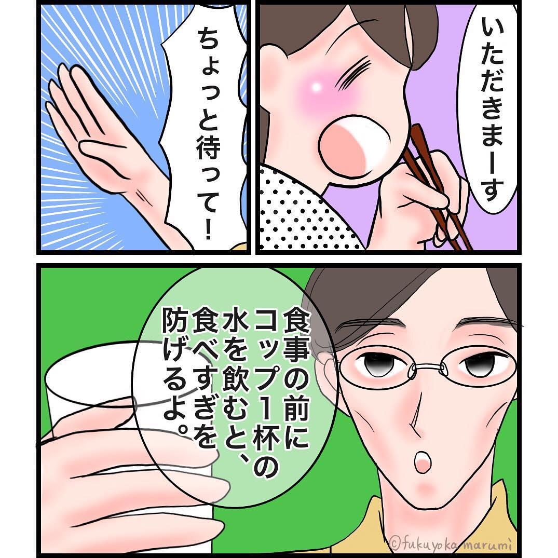 fukuyokamarumi_54446601_2362127330779059_4260386630201214305_n