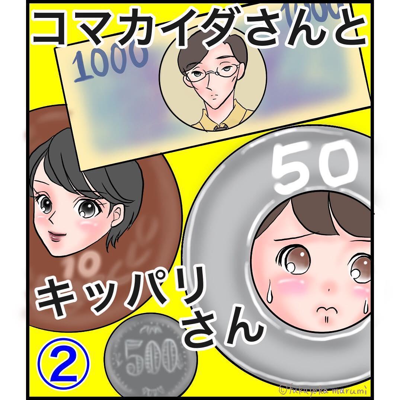 fukuyokamarumi_54447185_410751972991751_2866156816421423286_n