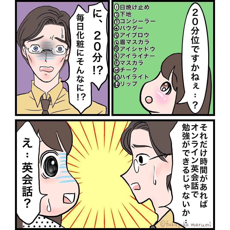 fukuyokamarumi_53297126_323538245033265_7351324413702523404_n