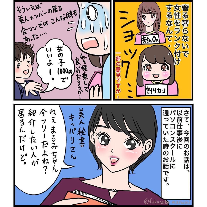fukuyokamarumi_54247257_1117930305052574_1867055092622360876_n