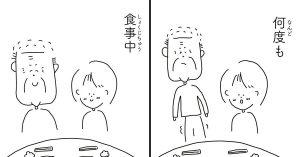 【ほっこり4コマ】94歳のおじいちゃんと、28歳の孫