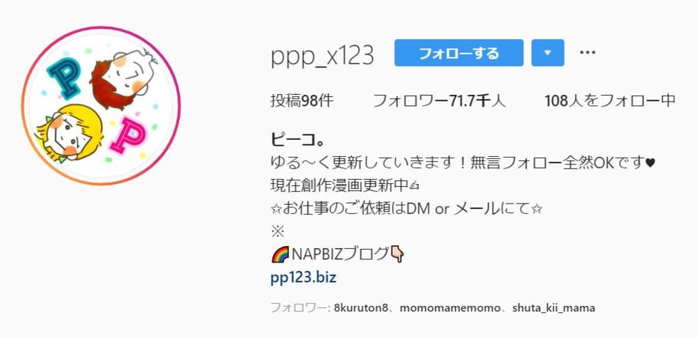 SnapCrab_NoName_2019-11-20_13-8-3_No-00 (2)