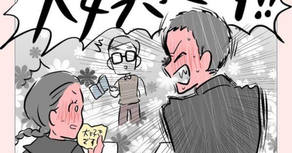 「おばあちゃんの初恋の思い出」と「漫画家の妄想力」が出会った結果…🥰🥰🥰