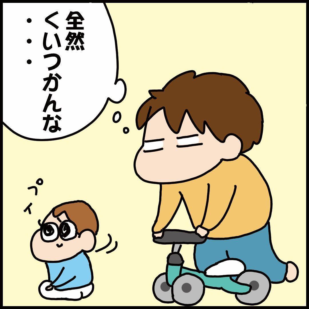 yuyu4772_73505094_2536866459724475_4027617160053444730_n