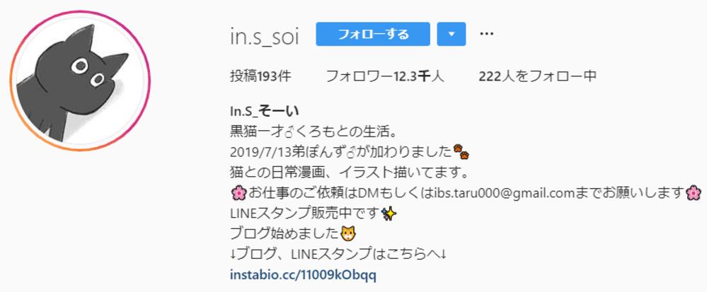 SnapCrab_NoName_2019-11-22_12-24-9_No-00