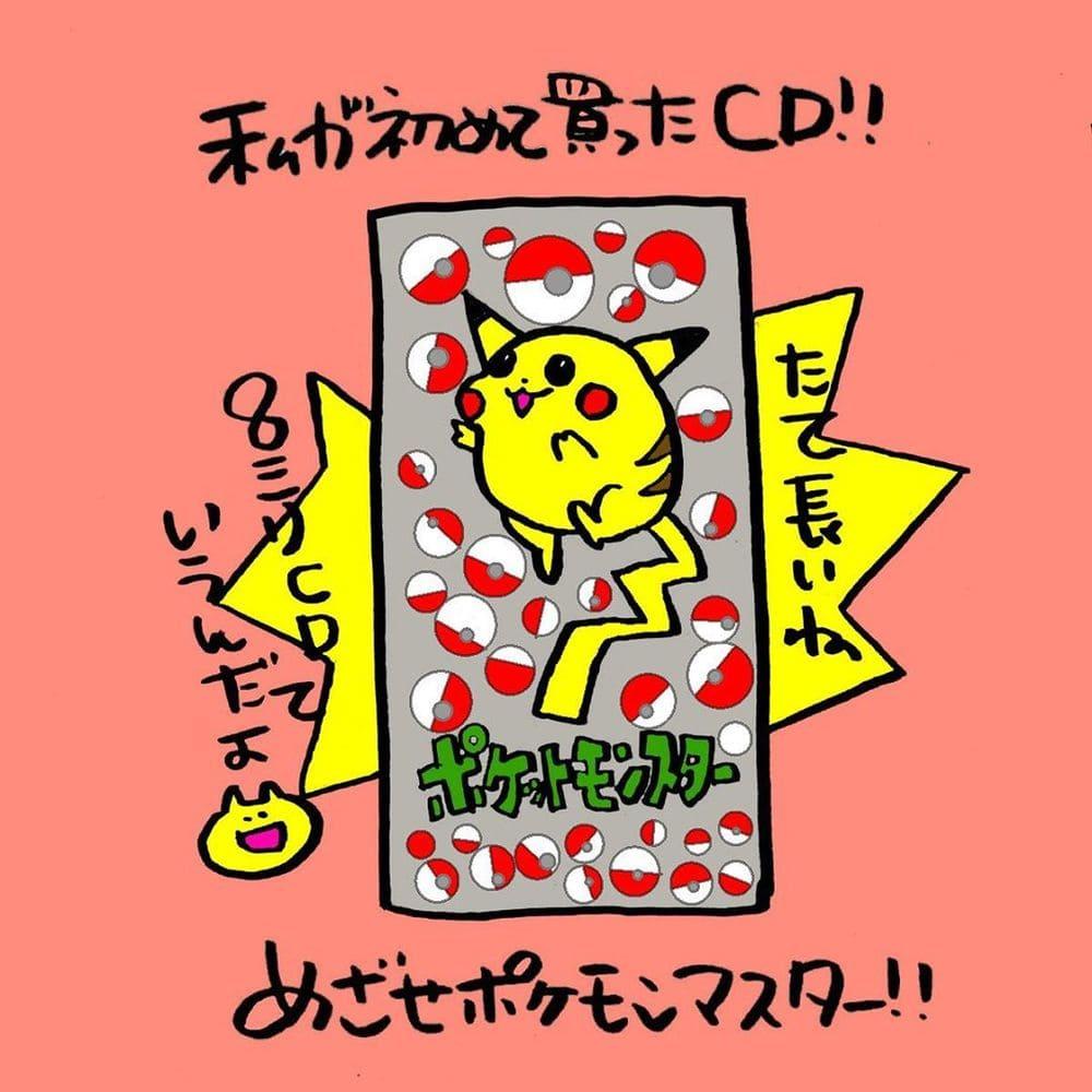 watashi_kamaneri_73024306_200439634332058_6365924994152531164_n