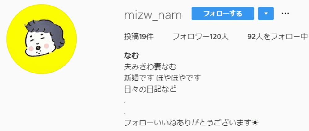 SnapCrab_NoName_2019-11-22_13-41-6_No-00 (1)