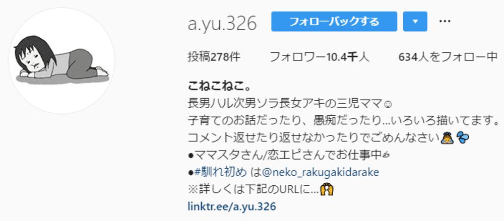 SnapCrab_NoName_2019-11-22_16-45-12_No-00