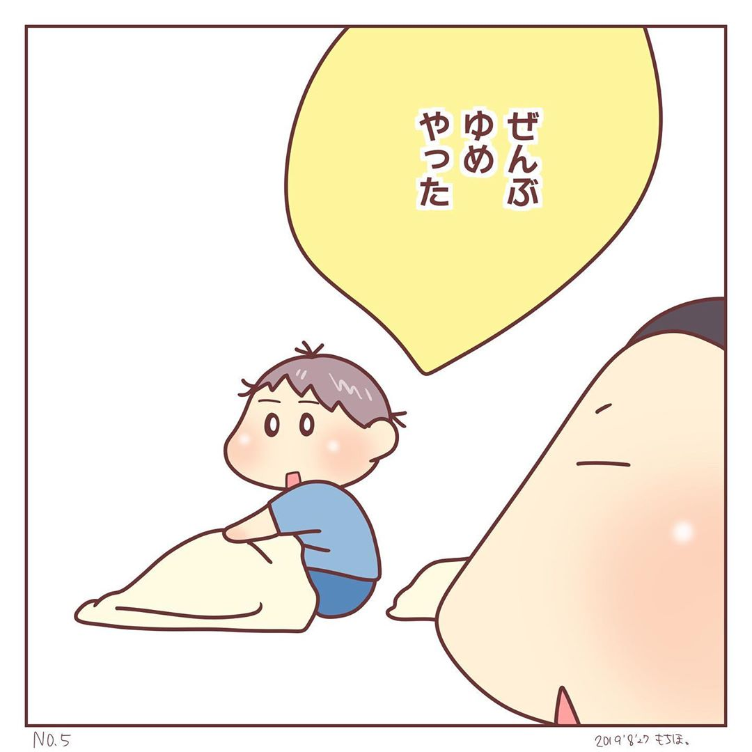 mochiho_mochiko_69416510_150384139393431_9209044534208309004_n